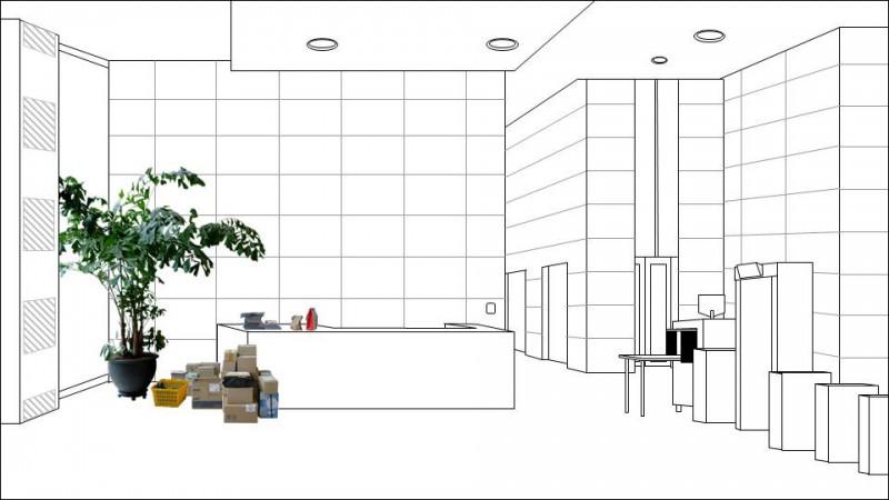 office(5)